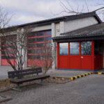 Feuerwehr Bobstadt